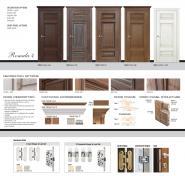 Romula 4 Door in Honey Oak