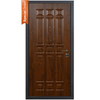 Bosphor Entry Door