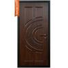 Garda Entry Door