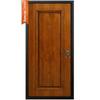 Ballad Entry Door