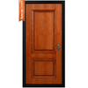 Verdi Entry Door